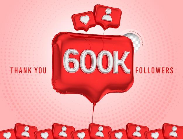 Ballon célébration 600k adeptes rendu 3d médias sociaux