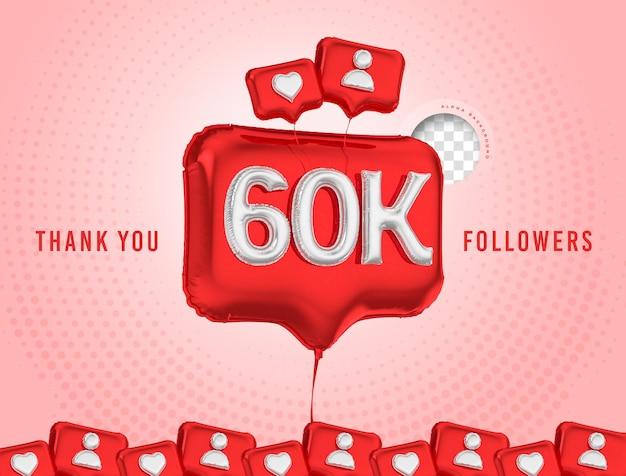 Ballon célébration 60k adeptes merci rendu 3d médias sociaux