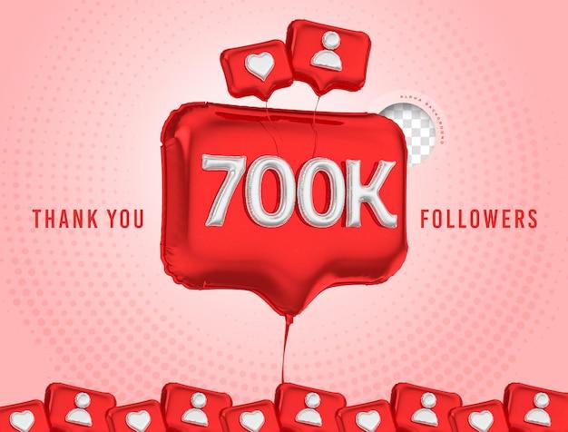 Ballon célébration 700k adeptes de rendu 3d médias sociaux