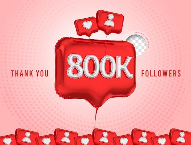 Ballon célébration 800k adeptes de rendu 3d médias sociaux