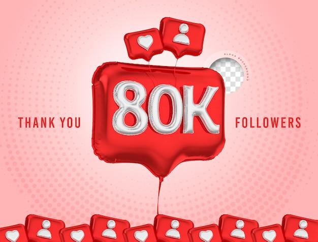 Ballon célébration 80k adeptes merci rendu 3d médias sociaux