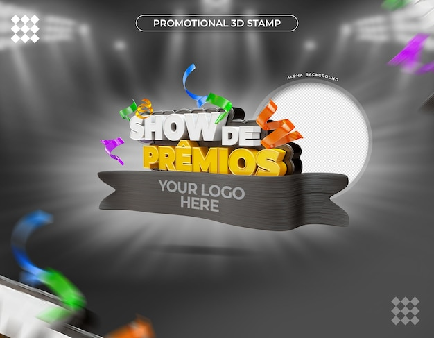 Bannière 3d remise de prix au brésil modèle de promotion