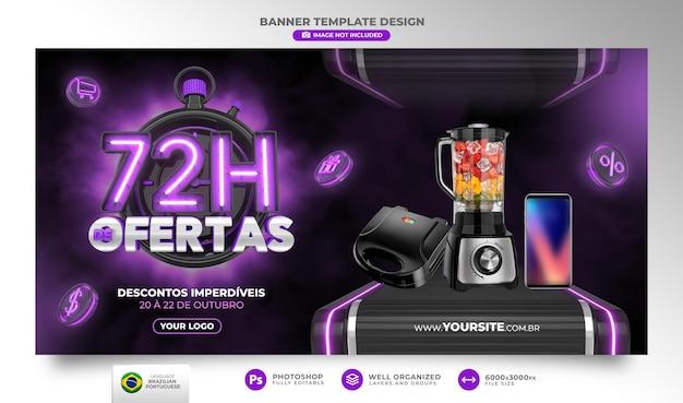Bannière 72 heures d'offres au brésil rendent le modèle 3d en portugais pour le marketing