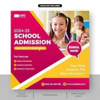 Bannière d'admission à l'école ou modèle de publication sur les médias sociaux ouverts pour les admissions carrées