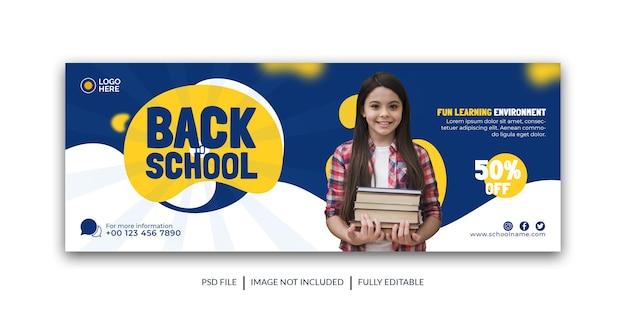 Bannière d'admission pour la couverture des médias sociaux de la rentrée scolaire modèle premium