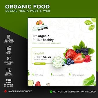 Bannière d'aliments biologiques