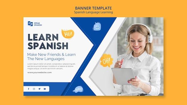Bannière d'apprentissage de la langue espagnole