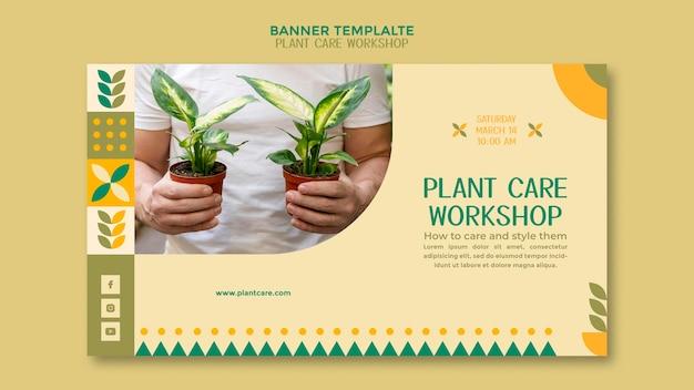 Bannière de l'atelier de soins des plantes