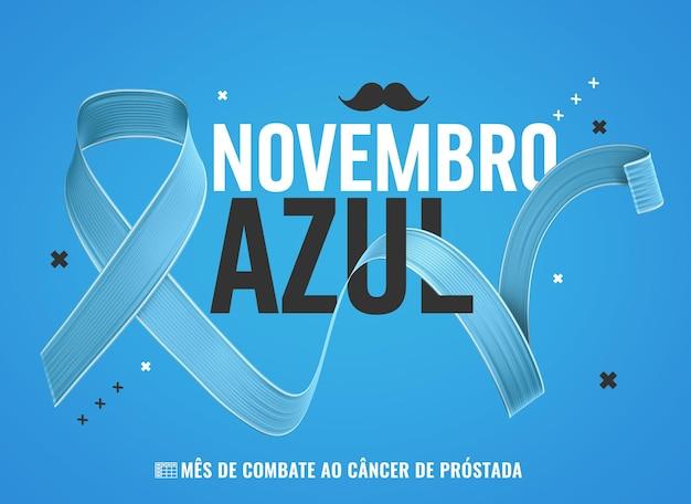 Bannière bleue de novembre pour la lutte contre le cancer de la prostate au brésil