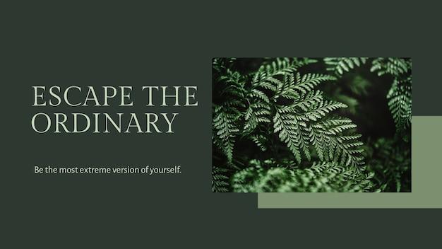 Bannière de blog psd de modèle d'inspiration de plante botanique dans un style minimal