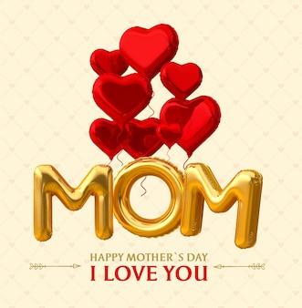 Bannière bonne fête des mères j'aime maman ballon rendu 3d
