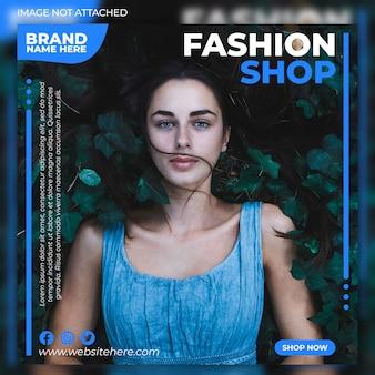Bannière de boutique de mode