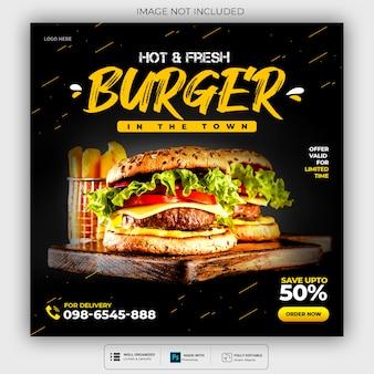 Bannière carré burger pour les médias sociaux