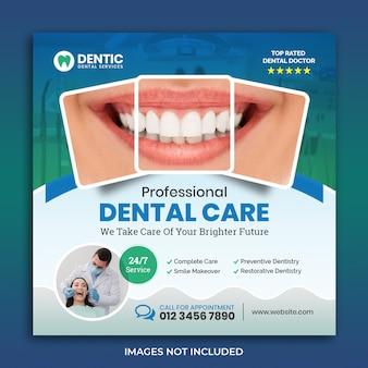 Bannière carrée de flyer dentaire créatif