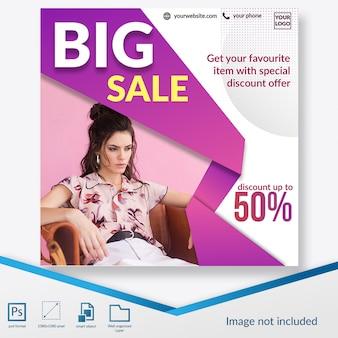 Bannière carrée de la grande réduction de vente ou modèle de publication instagram
