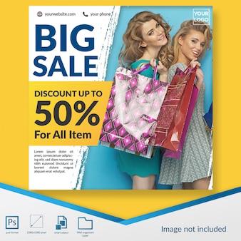 Bannière carrée ou modèle de message instagram avec une offre spéciale de rabais sur les grandes ventes