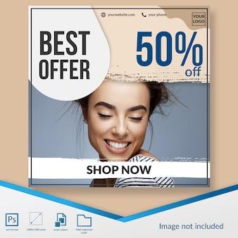 Bannière carrée d'offre de rabais de mode minimaliste ou modèle de publication instagram