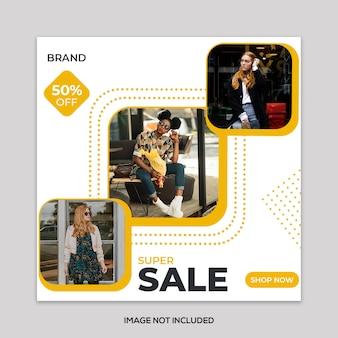 Bannière carrée de vente de mode