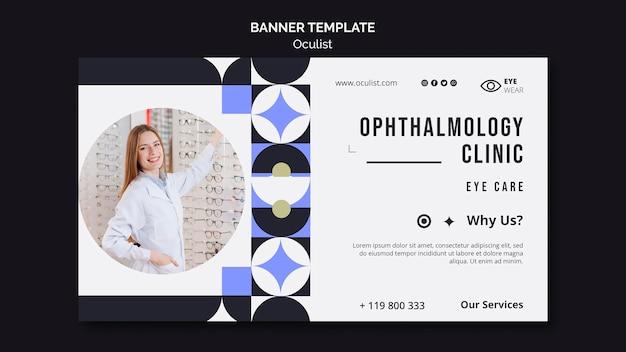 Bannière de clinique d'ophtalmologie