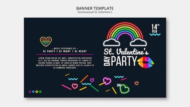Bannière colorée pour st. partie lgbt de saint valentin