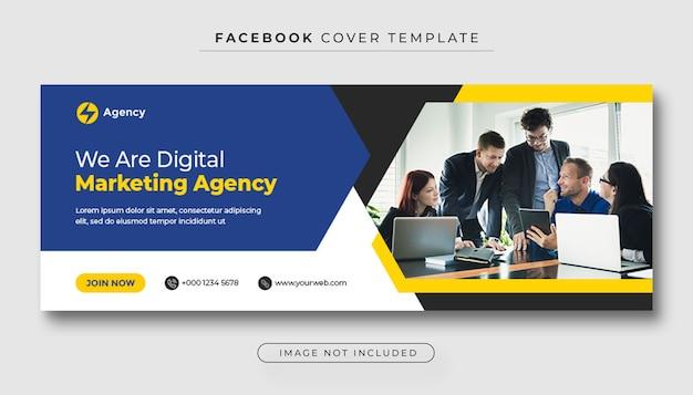 Bannière de couverture facebook de promotion marketing d'entreprise et numérique