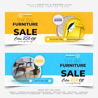Bannière de couverture facebook timeline vente de meubles