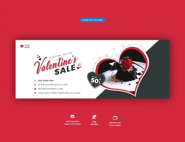 Bannière de couverture facebook de vente de la saint-valentin