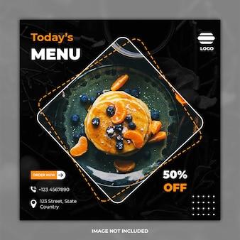 Bannière culinaire sur les médias sociaux