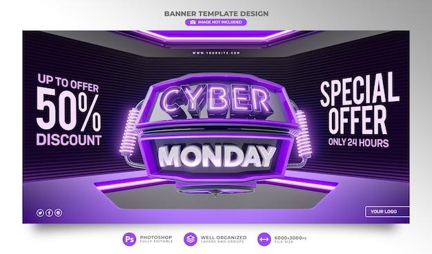 Bannière cyber lundi 3d rendu réaliste pour les campagnes de promotion et offre une vente spéciale