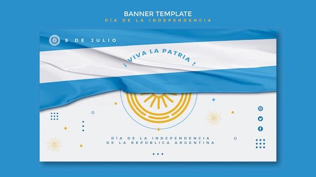 Bannière du jour de l'indépendance de l'argentine