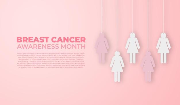 Bannière du mois de sensibilisation au cancer du sein femmes papier découpé
