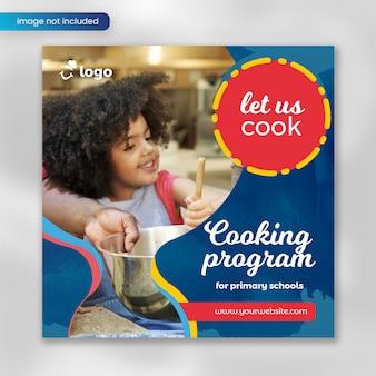 Bannière du programme de cuisine pour les médias sociaux