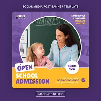 Bannière de l'école admission académie éducation publication sur les réseaux sociaux psd premium