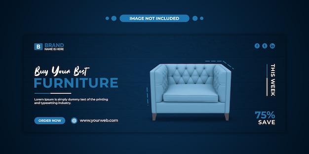 Bannière facebook promotionnelle de vente de meubles ou modèle de bannière de médias sociaux