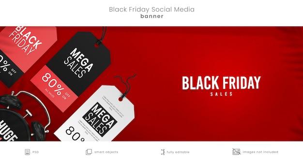 Bannière facebook des ventes du black friday pour les médias sociaux