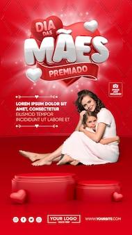 Bannière fête des mères décernée au brésil rendu 3d avec conception de modèle de coeurs