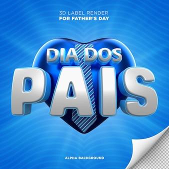 Bannière De La Fête Des Pères Au Brésil Coeur De Conception De Rendu 3d Psd gratuit