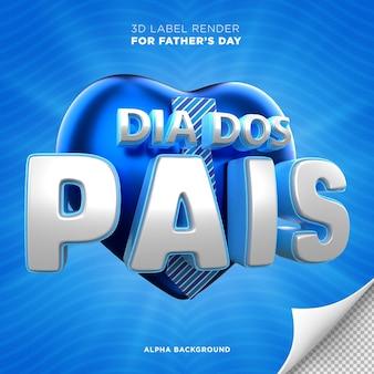 Bannière de la fête des pères au brésil coeur de conception de rendu 3d