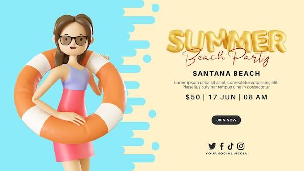 Bannière de fête de plage d'été avec un personnage de femme 3d portant une bouée de sauvetage