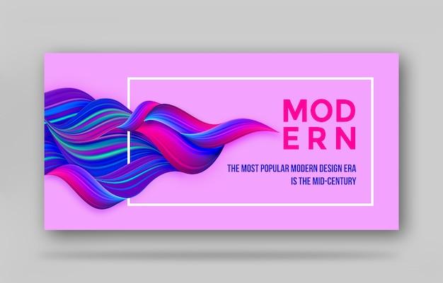 Bannière de flux de couleur abstrait