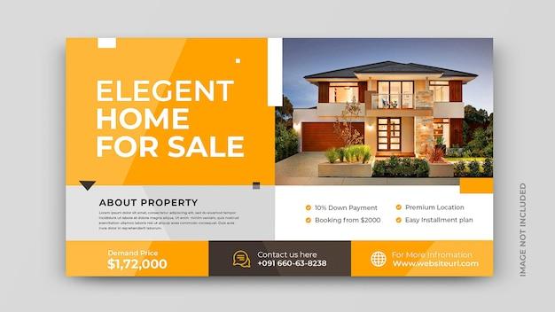 Bannière et flyer de vente de maison immobilière avec modèle de fond orange moderne téléchargement gratuit psd