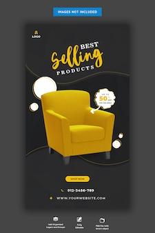 Bannière d'histoire de vente de meubles instagram