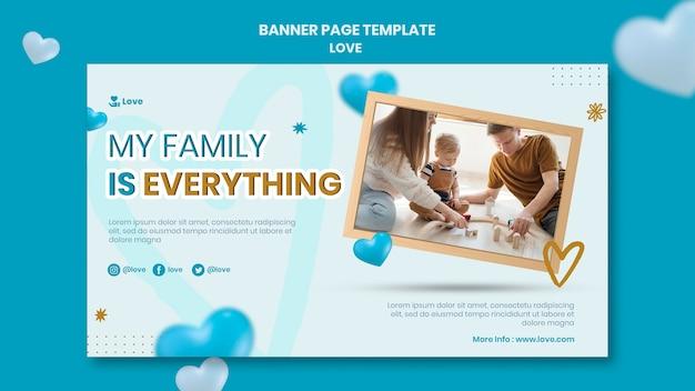 Bannière horizontale de l'amour familial