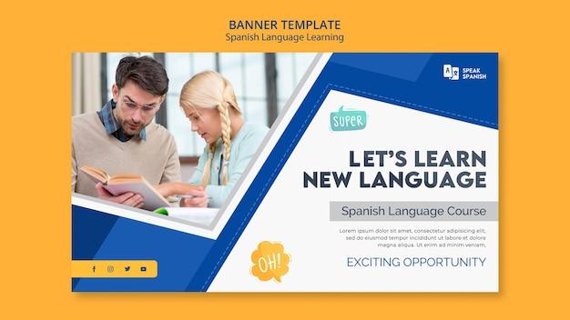 Bannière horizontale d'apprentissage de la langue espagnole
