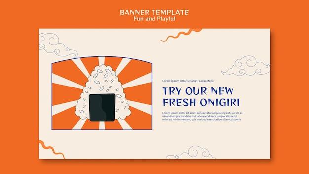 Bannière horizontale de bar à sushi