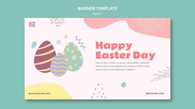 Bannière horizontale de belle fête de pâques