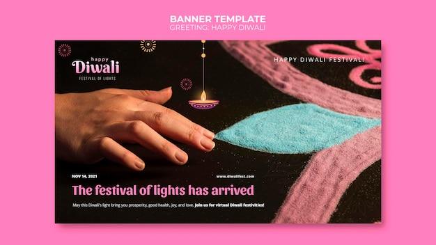 Bannière horizontale de célébration de diwali
