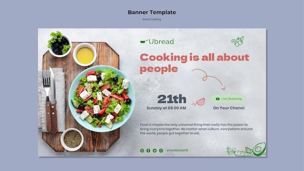 Bannière horizontale de cuisson événementielle