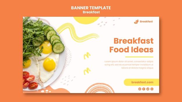 Bannière horizontale de délicieux petit déjeuner