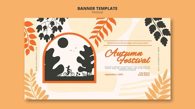 Bannière horizontale de fête d'automne
